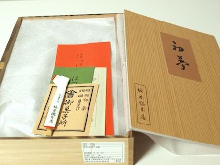 P1036169.JPG