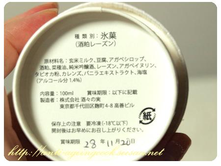 P914610.jpg