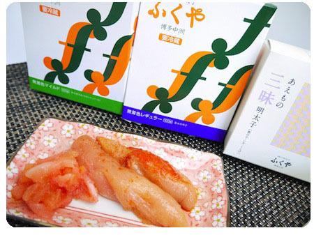 fukuya001.jpg